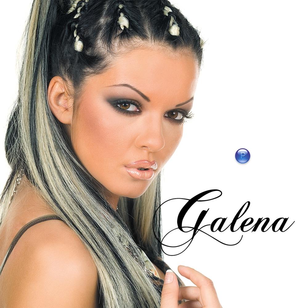 ГАЛЕНА