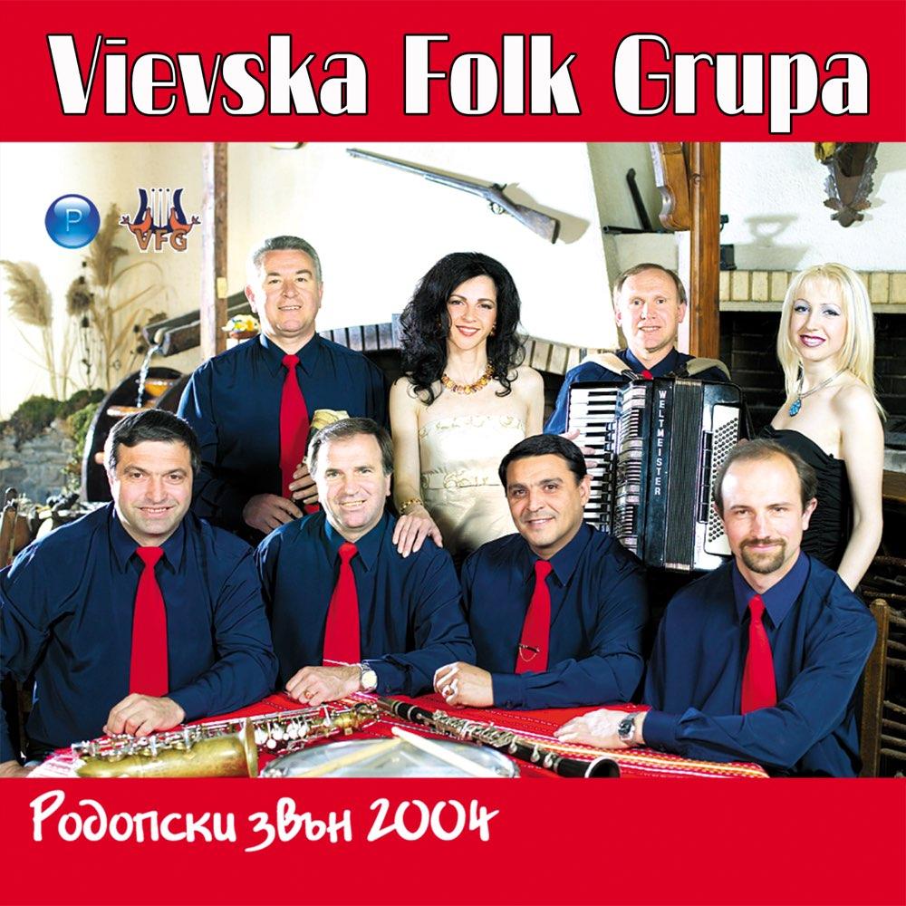 РОДОПСКИ ЗВЪН 2004