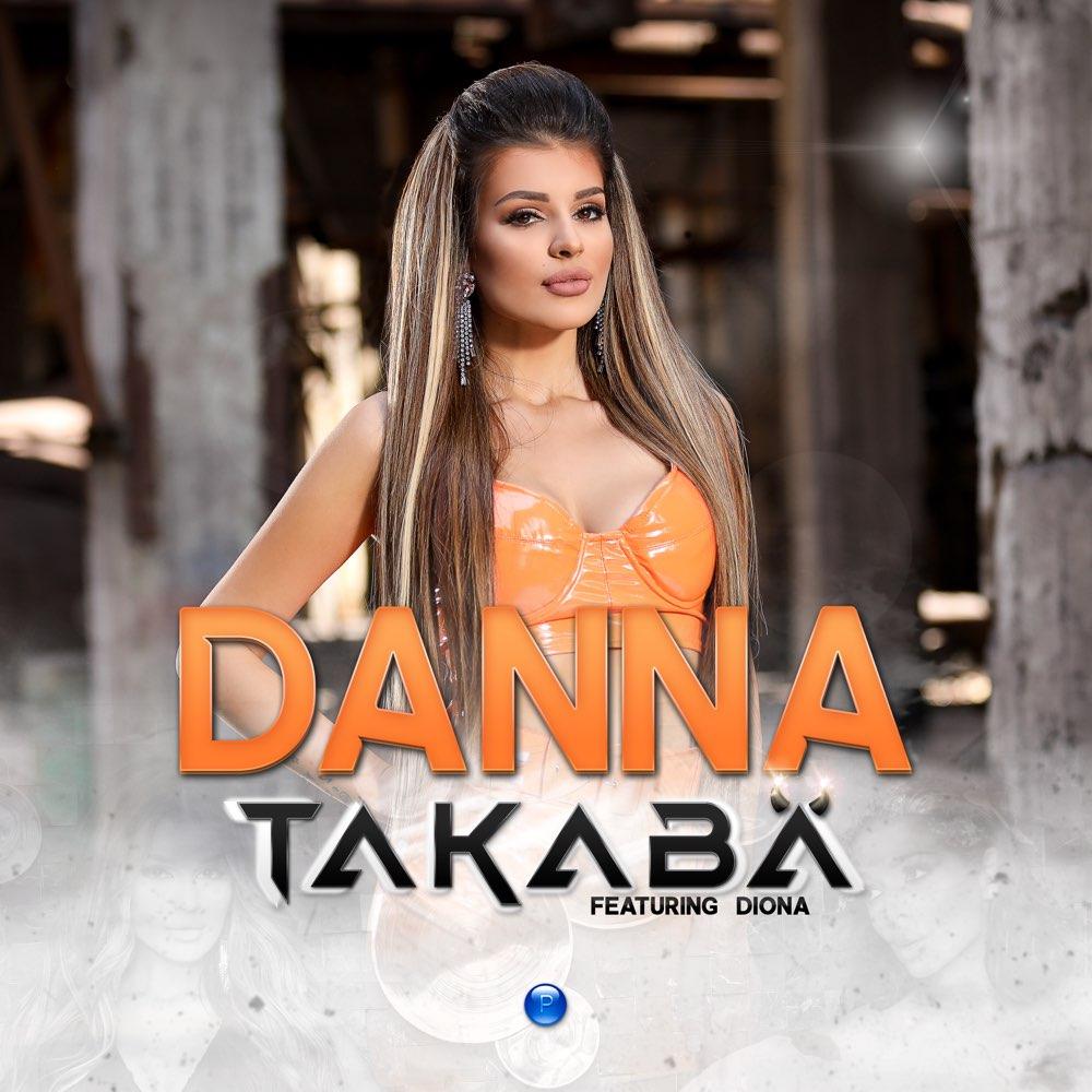 ТАКАВА - feat. Диона